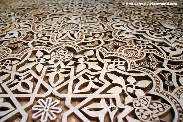 Carved plaster at the Alhambra